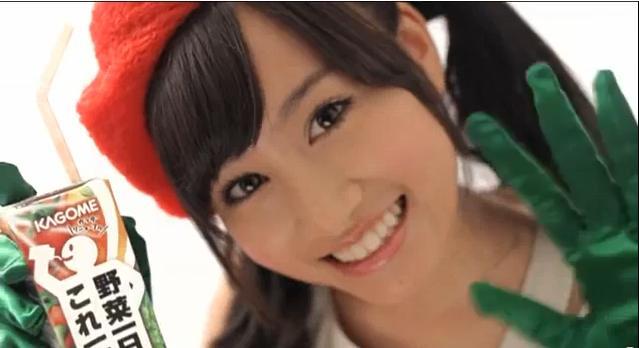 AKB48集合 カゴメ野菜ジュースCM